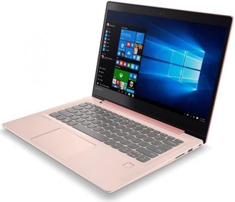 Lenovo IdeaPad 520 81BL0016CK