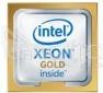 Intel Xeon Gold 6154 TRAY