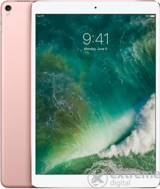 Apple iPad Pro 10.5 Wi-Fi 256GB mpf22hc/a