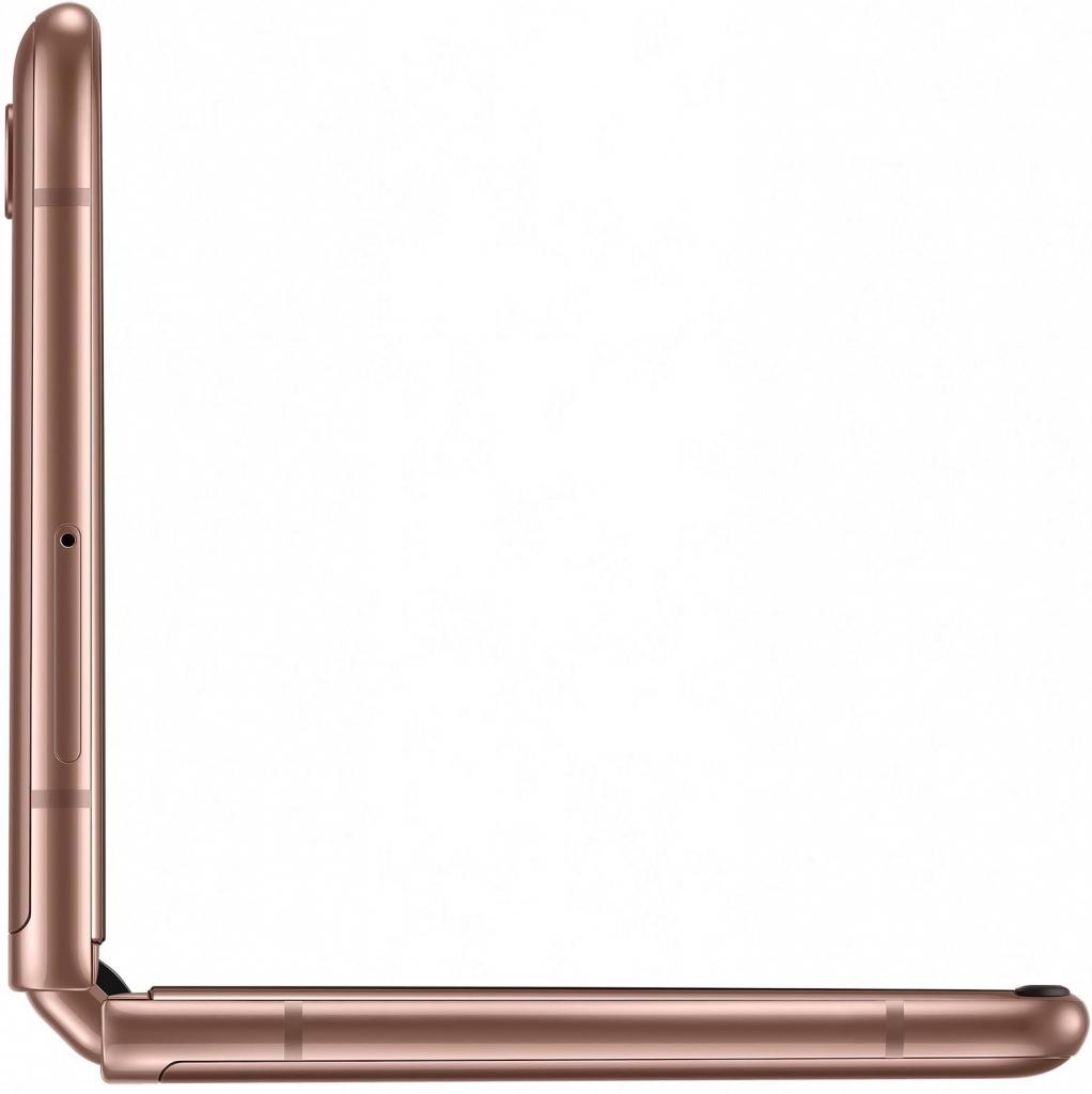 Samsung Galaxy Z Flip 5G F707B