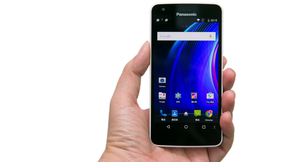 Eluga U2 - i Panasonic chce dělat smartphony
