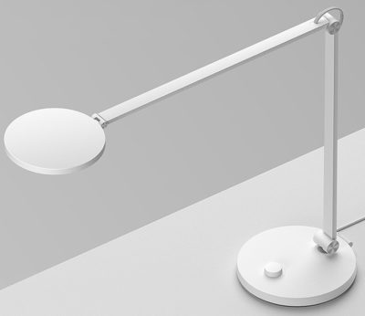 Xiaomi Mi LED Desk Lamp Pro